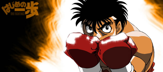 Ippo Makunouchi